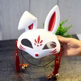 創意diy可愛小兔子面具女全臉萬圣節狐貍貓臉派對化妝舞會兒童co