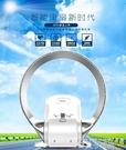 SK二代無業電風扇靜音智慧數顯家用遙控搖頭掛壁式台式新款QM依凡卡時尚