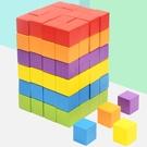 幾何圖形正方體立體模型積木...