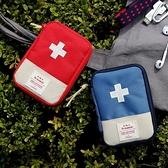韓版 旅行醫藥收納包 (L) 隨身急救包 衛生棉包 衛生紙包 隨身藥盒 藥包【歐妮小舖】