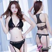 情趣用品【Gaoria】甜漾戀曲 蕾絲邊設計吊襪帶三件套裝 性感情趣睡衣 N4-0067