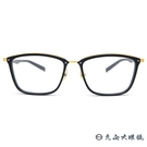 999.9 日本神級眼鏡 M100 (黑...