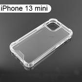 四角強化透明防摔殼 iPhone 13 mini (5.4吋)