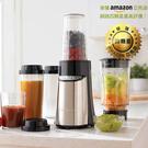 (現貨)【美國Cuisinart】多功能新纖果汁調理研磨機 CPB-300TW 果汁機 調理機
