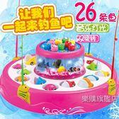 釣魚玩具 兒童男寶寶釣魚玩具磁性套裝小1女孩3歲鉤魚游戲電動音樂旋轉益智全館免運