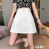 bm裙子夏季年新款白色半身裙女高腰A字裙顯瘦夏天牛仔裙短裙 雙十二全館免運