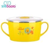 兒童不銹鋼碗寶寶學飲喝水杯子幼兒園湯碗輔食兒童餐具兒童碗