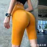 健身褲女-緊身高腰運動短褲女防走光速干彈力跑步健身五分褲蜜桃瑜伽褲網紅 糖糖日系