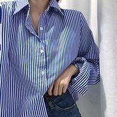 藍色豎條紋襯衫女設計感小眾秋裝新款寬鬆復古長袖襯衣外穿 【全館免運】