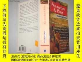 二手書博民逛書店法文原版;AUX罕見MARCHES DU PALAIS9112