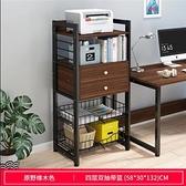 書櫃 書架簡約落地客廳多層桌面臥室簡易書柜子鐵藝收納架辦公室置物架TW【快速出貨八折鉅惠】