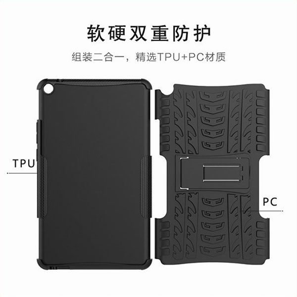 華為 HUAWEI MediaPad T3 8.0 平板保護套 輪胎紋 保護殼 全包 防摔 懶人支架 炫紋盔甲