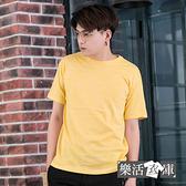 【12086】MIT混色繽紛夏日彈力休閒圓領短T(黃色)● 樂活衣庫