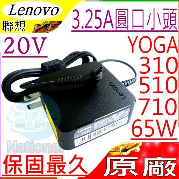 Lenovo 變壓器(原廠)-聯想 20V,3.25A,65W,80MH 100-15IBY N2840,100-14IBY N3540,100 80MH N2940,PA-1450-55LN