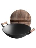 鐵鍋鑄鐵炒鍋家用炒菜鍋無涂層雙耳加厚老式圓底生鐵鍋36cm 森活雜貨