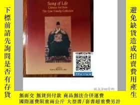 二手書博民逛書店【罕見】2000年Song of life: Chinese a