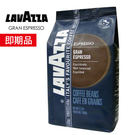 【即期品出清】到期日2019/10/30→義大利【LAVAZZA】Gran Espresso 重味咖啡豆(1000g)