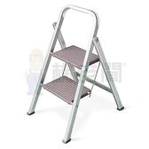 【梯老闆】兩階-輕便型折疊鋁踏台(現代簡約設計/踩踏高度45公分)2階