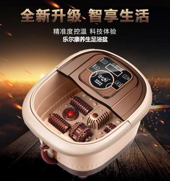 洗腳機 足浴盆全自動恒溫加熱按摩洗腳盆電動泡腳盆足浴器深桶特價防漏電