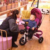 寶寶腳踏車可躺嬰幼兒手推車0-3歲童車