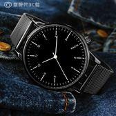 女士手錶防水時尚款新款韓版潮流簡約大錶盤石英情侶手錶男錶 父親節好康下殺