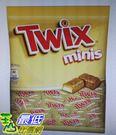 [COSCO代購]  促銷至7月19日 W87941 特趣迷你巧克力 1177 公克 (128 條)