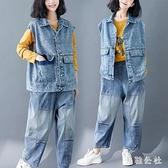 大碼牛仔馬甲 2019秋季女裝200斤胖妹妹減齡顯瘦百搭韓版寬鬆外套 LY267 『美鞋公社』