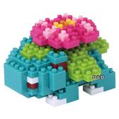 《 Nano Block 迷你積木 》【 神奇寶貝系列 】NBPM - 018 妙蛙花