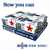 海尼根 Heineken 0.0 零酒精 (330mlx24罐/箱) 無酒精 飲料