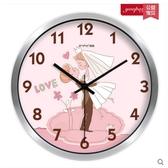 小鄧子創意婚禮浪漫客廳大時鐘 現代靜音臥室簡約石英鐘錶大廳掛錶(10英寸)