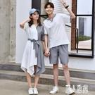 2019新款韓版情侶裝 送男友女友休閒兩...