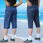 中老年牛仔褲男七分褲高腰寬鬆爸爸休閒中褲中年薄款彈力牛仔短褲-ifashion