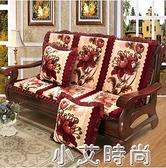 紅木沙發墊子帶靠背加厚防滑四季涼椅高檔坐墊實木木頭冬季套罩 NMS小艾新品