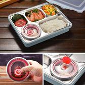售完即止-不鏽鋼保溫飯盒1層加深大號便當盒食堂密封湯碗成人餐盒快餐盤8-10(庫存清出T)