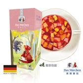 【德國童話】蜜桃玫果茶(125g/盒)