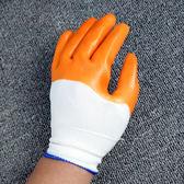 防護耐油加厚修理手套LVV4638【每日3C】