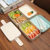 飯盒 學生餐盒套裝成人雙三多層便當盒微波爐加熱