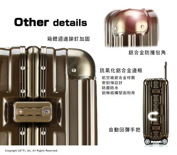 Letti 太空鋁行 26吋PC鋁框鏡面行李箱(多色任選)