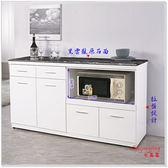 【水晶晶家具/傢俱首選】華威白色5呎黑雲龍石面托盤式餐碗櫃 JF8410-2