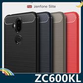 ASUS ZenFone 5Q ZC600KL 戰神碳纖保護套 軟殼 金屬髮絲紋 軟硬組合 防摔全包款 矽膠套 手機套 手機殼