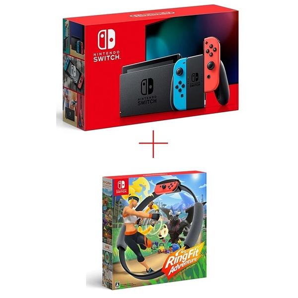 送後背包【現貨】可分期 任天堂 Nintendo Switch 紅藍主機電力加強版 + 健身環大冒險同捆組 公司貨