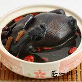 正一排骨年菜 何首烏黑鑽雞(2600g_中藥燉烏骨全雞)含運