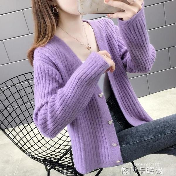 網紅針織開衫女士毛衣春秋季2020新款寬鬆小香風開衫外套女上衣潮 依凡卡時尚