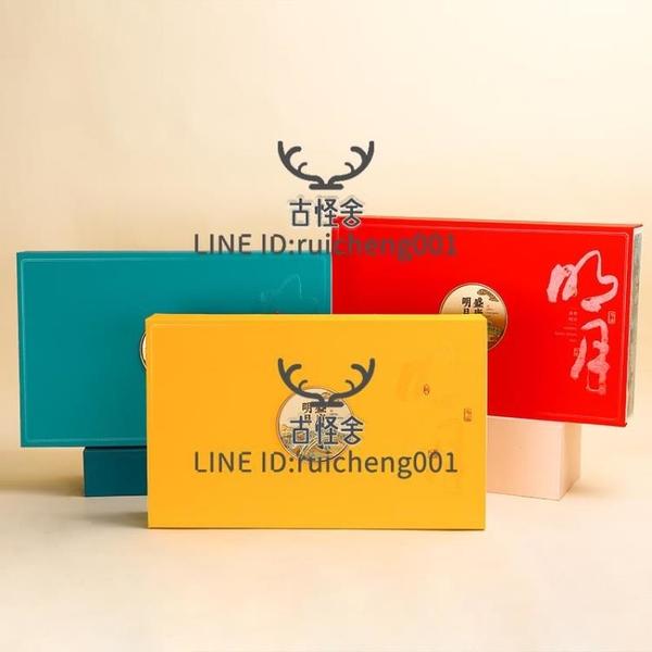 月餅包裝盒定制中秋月餅盒禮盒空盒手提創意高檔【古怪舍】