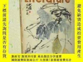 二手書博民逛書店Chinese罕見Literature DECEMBER 198