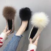 毛毛鞋女淺口女士孕婦鞋韓版平底鞋百搭溫柔單鞋女潮 沸點奇跡