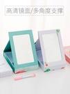 化妝鏡 桌面臺式摺疊化妝鏡ins粉色少女...