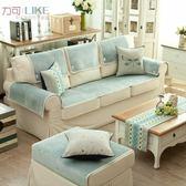 原創/專業防滑 沙發墊/坐墊沙發巾定做皮沙發美式布藝四季 歐韓時代