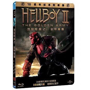 地獄怪客 2 金甲軍團 BD 10週年紀念收藏版 Hellboy II The Golden Army 免運 (購潮8)