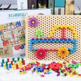 拼圖玩具 兒童益智玩具飛行棋蘑菇釘大號3-4-6周歲男女孩智力 AW4255【棉花糖伊人】